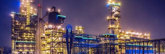 Завод предприятия Роснефть